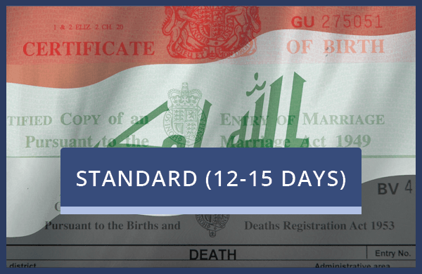 Iraq Standard - No Certification